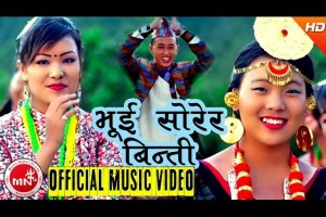 Bhui Sorera Binti