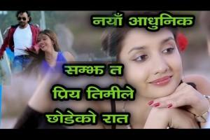Samjha Ta Priye