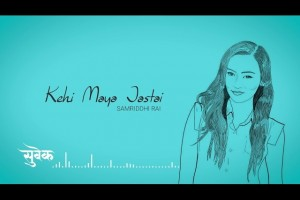 Kehi Maya Jastai