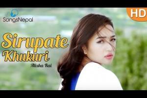 Sirupate Khukuri