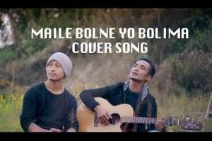 Maile Bolne Yo Bolima