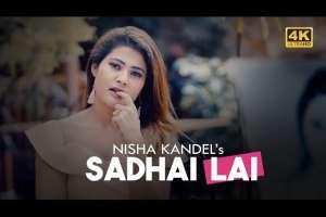 Sadhai Lai