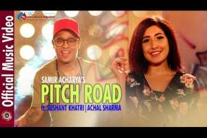 Pitch Road