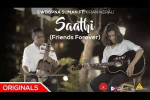 Sathi (Friends Forever)