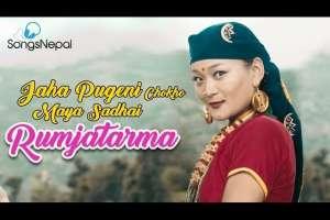 Jaha Pugeni Chokho Maya