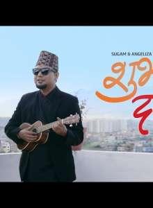 Subha Dashain