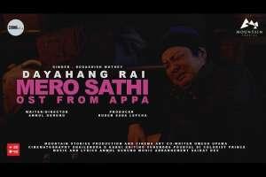 Mero Sathi