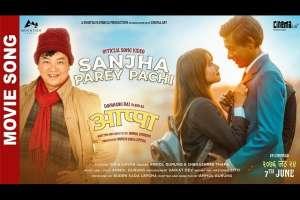 Sanjha Parey Pachi