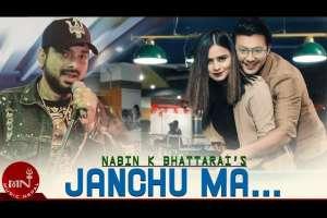 Janchu Ma