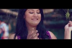 Roee Rahanchhu (Tasbir 2)