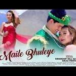 Maile Bhule