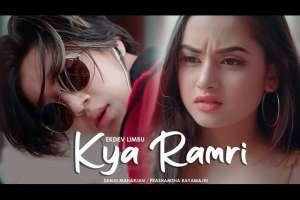 Kya Ramri