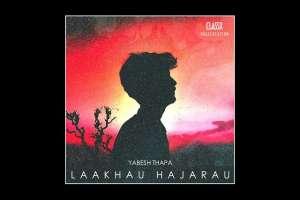Lakhau Hajarau