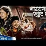 Bhagya Ma Khot Chha