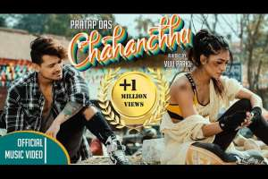 Chahanchhu