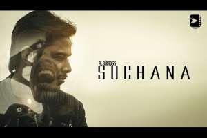 Suchana