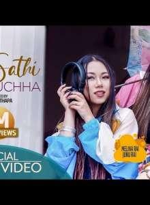 Kohi Sathi Lina Aauchha